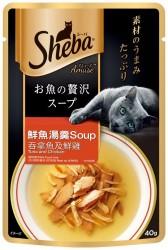 SHEBA日式鮮饌包40g【成貓用 吞拿魚及鮮雞/單包】(貓咪餐包,鮮魚湯羹)