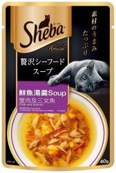 SHEBA日式鮮饌包40g【成貓用 蟹肉及三文魚/單包】(貓咪餐包,鮮魚湯羹)