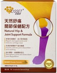 Cosset 愛寵健 天然舒痛關節保健配方 60g