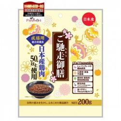 Kyushu <御馳走> 成貓風乾糧 200g (黃色) x2包優惠