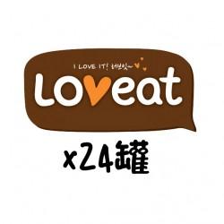Loveat 貓罐頭 自由選24罐優惠