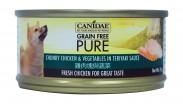 Canidae Pure 無穀物 全犬主食罐頭 雞肉塊與蔬菜 70g
