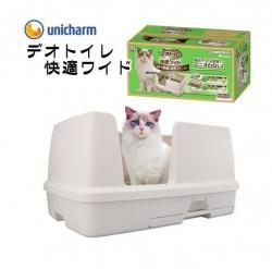 日本 Unicharm 消臭大師 特大無蓋貓砂盆套裝
