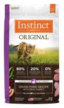 Nature's Variety Instinct 本能無穀物兔肉配方 貓糧 Kibble Feline 4.5磅