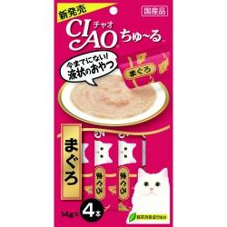 Ciao SC-71 吞拿魚醬 14g (14g x4) x2包優惠