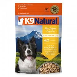 K9 Natural 雞肉盛宴 脫水鮮肉糧 1.8kg
