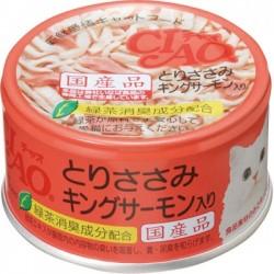 CIAO 雞肉・帝王三文魚 貓罐 80g C-28 x24罐原箱優惠