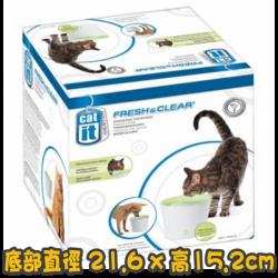 Cat It 貓用瀑布式過濾飲水機 3L (C55600)