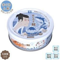 Akane 精心挑選 金槍魚+紅鮭(湯)75g x24罐優惠