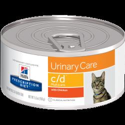 [凡購買處方用品, 訂單滿$500或以上可享免費送貨]  Hill's c/d 全效泌尿道護理 (雞肉味) 處方貓罐頭 5.5oz