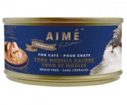 Aimé Kitchen 經典系列 吞拿魚青口盛宴 貓罐 85g (藍罐) x24罐 原箱優惠