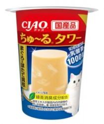 CIAO CS-192 吞拿魚&帶子  雪糕杯 80g