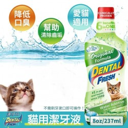 潔牙白 Dental Fresh Original Formula 237ml (8oz)