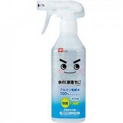 LEC S00544 電解水除菌消臭噴劑 400ml