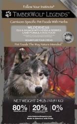 Timberwolf 鹿肉+三文魚 全犬配方 12lb (預訂)