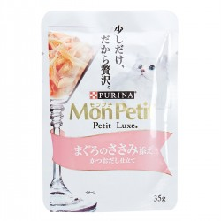 Mon Petit 極尚料理包 吞拿魚+雞肉 35g x12包優惠