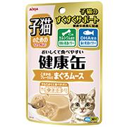 Aixia 幼貓健康濕包 吞拿魚味 (Mousse) KCKP-2 40g