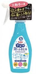 Petio 手足用 免沖洗髮水 350ml (貓犬共用)