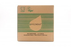 HYGINOVA 環保消毒除臭噴霧(5公升)補充裝