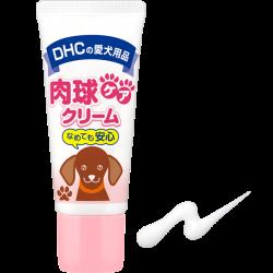 日本DHCペット 犬用肉球乳霜 20g