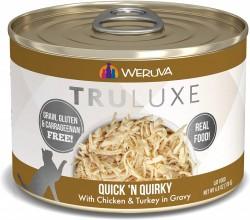 走地雞、美國火雞 - 170g WeRuVa 尊貴系列 Quick 'N Quirky