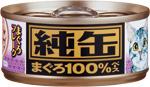 Aixia 純缶1號-鮪 (碎)