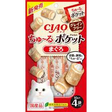 Ciao CS-177 貓用餵藥粒粒 吞拿魚味  (內含4小包)