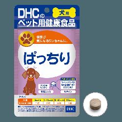 日本DHCペット 犬用護眼藍莓素 60粒