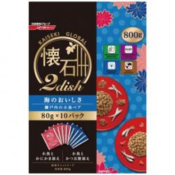 懷石(國際版) 海之美味 (2種口味) - 800g