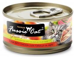 Fussie Cat 吞拿魚+雞肝  貓罐頭 80g