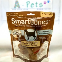 Smart Bones 花生醬味 小型潔齒骨 4