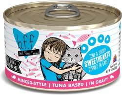 b.f.f. 罐裝系列 吞拿魚+蝦 肉汁 156g (Sweethearts)