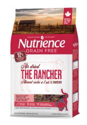 Nutrience 無穀物風乾全貓糧 - 牧場風味 牛、三文魚及豬 (The Rancher) 400g