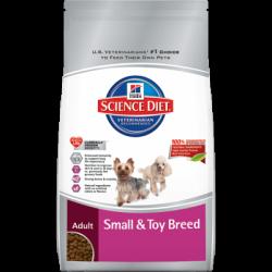 Hill's 希爾思 小型犬專用成犬配方1.5kg