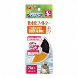 GEX 貓飲水機 半圓形 離子過濾片 替換裝 3pcs
