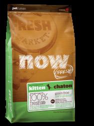 Now!無穀物幼貓配方 4磅
