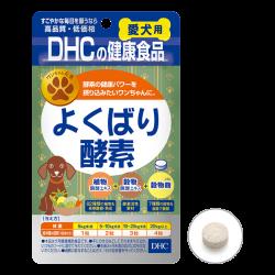 日本DHCペット 犬用酵素 60粒