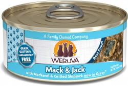 Weruva Mack And Jack 紅肉吞拿魚+鯖魚+扁花鰹魚 貓罐頭 5.5oz