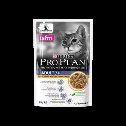 Pro Plan 老貓7+配方 (醬汁雞肉) 85g