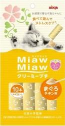 Miaw Miaw 日式貓咪肉醬 吞拿魚 + 雞味 5g x10