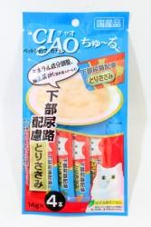 Ciao SC-106 雞肉醬 (防尿石) 14g (14g x4) x2包優惠