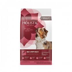 Holistic select 活力滋 無穀物四種魚全犬配方 24lb 到期日: 17/04/2021