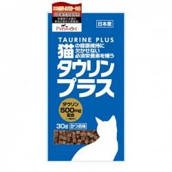 Kyushu <牛磺酸+> 吞拿魚味牛磺酸補充粒 30g (藍色) x 2包優惠