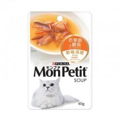 MonPetit Soup 湯(鮮味湯羹)系列 吞拿魚 及 鰹魚 袋裝 40g x24包優惠