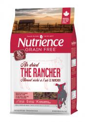Nutrience 無穀物風乾全犬糧 - 牧場風味 牛、三文魚及豬 (The Rancher) 454g