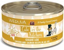 Weruva Cats in the Kitchen 罐裝 Goldie Lox 走地雞+三文魚 美味肉汁 90g
