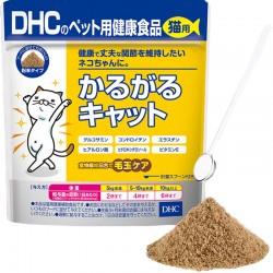 日本DHCペット貓用保健食品 靈活關鍵配方 50g