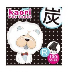 Kaori pet sheets 竹炭厚尿片 33x45cm 100片 x4包優惠